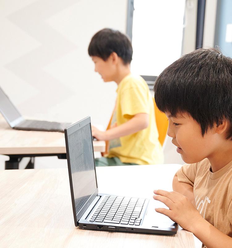 「考える力」と「主体性」を引き出す 小学生向けプログラミングスクール